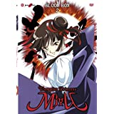 vampire princess miyu - blood box #02 (3 dvd) box set dvd Italian Import