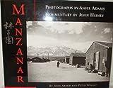 Manzanar, John C. Armor, 0812917278