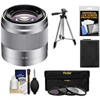 Sony Alpha NEX E-Mount 50mm f/1.8 OSS Lens (Silver) with 3 Filters + Battery + Tripod + Kit for A7, A7R, A7S Mark II, A5100, A6000, A6300 Cameras