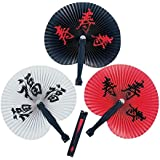 Chinese Character Folding Fans - Chinese New Year & Party Favors