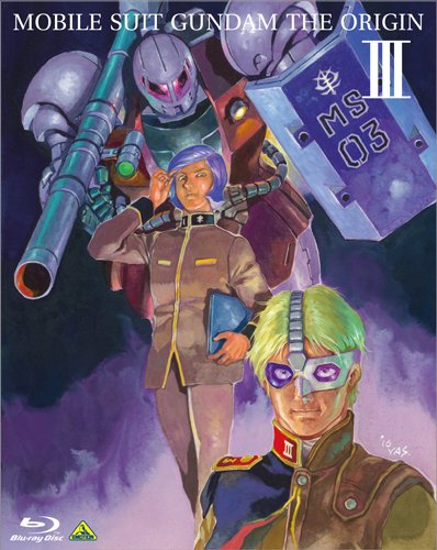 Mobile Suit Gundam The Origin III [Blu-ray] (Mobile Suit G Gundam)