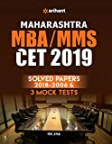 Maharashtra CET-MBA 2019 with Solved Papers & Mock Papers