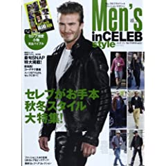 Men's in CELEB style 最新号 サムネイル