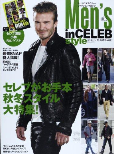 Men's in CELEB style 2013年Vol.5 大きい表紙画像