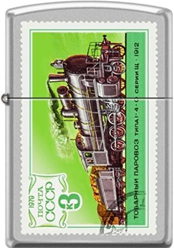 - Zippo USSR CCCP 1979 3k Soviet Russian Postage Stamp Green Train Satin Chrome