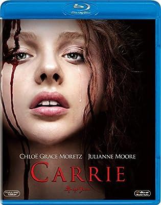 キャリー(2013年)