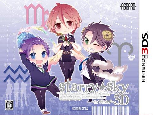 Starry☆Sky~in Winter~3D 初回限定版の商品画像