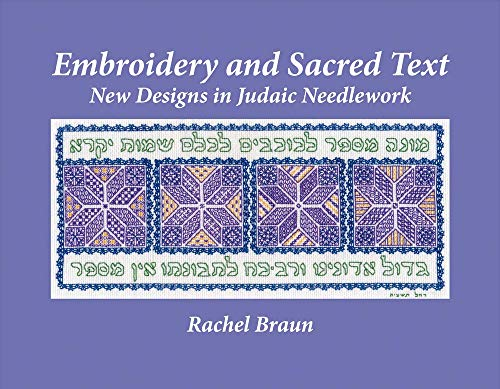 Embroidery and Sacred Text: New Designs in Judaic Needlework