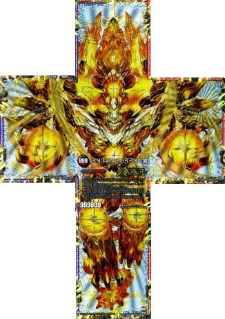 FORBIDDEN STAR~世界最後の日~ 終焉の禁断 ドルマゲドンX 5枚セット 秘1 デュエルマスターズ ドギラゴールデンVSドルマゲドンX dmr23-ffl1 B01N6LL1MO