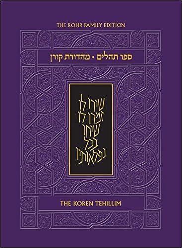 The Koren Tehillim (Hebrew/English), Compact Size (Hebrew and