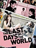 The Last Days of the World (English Subtitled)