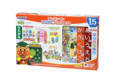 BlockLabo block lab Anpanman hiragana block