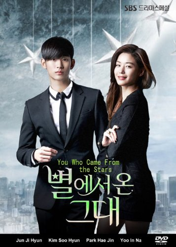 You who came from another star (aka. my love from another star) Korean drama series with English subtitle (Kim Soo Hyun My Love From The Star)