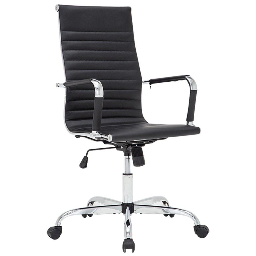 YiLianDa Bürostuhl Bürodrehstuhl Schreibtischstuhl Chefsessel PU Höhenverstellbar und Schwenkbar Ergonomischer Ergonomischer Ergonomischer Chefstuhl c3db54