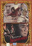 True Legend + Shinjuku Incident (2 DVD Box-set) Language:chinese - Subtitle:english
