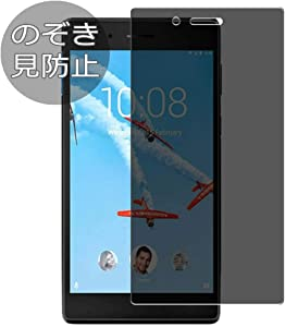 Synvy Privacy Screen Protector Film for Lenovo TAB 7 Essential ZA300099JP 7