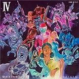 機動戦士ガンダム THE ORIGIN Ⅳ Blu-ray Disc Collector's Edition(初回限定生産)