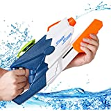 Yoohoom ZM18006 Gun Super Soakers Blaster Squirt Toy Summer Swimming Pool Beach Sand Water Fighting Gmaes Kids Adults
