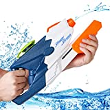 Yoohoom Water Gun Super Soakers Blaster Squirt Toy Summer Swimming Pool Beach Sand Water Fighting Gmaes Kids Adults