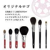 ARBS14-1 Cheek Brush SAKURA Fude Make up Brush Tool