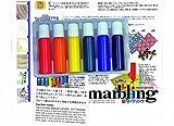 Innovation Marbling Kit, Japanese Suminagashi (Pack of 2)