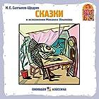 Tales of M. Saltykov-Shchedrin   Livre audio Auteur(s) : Mikhaill Saltykov-Shchedrin Narrateur(s) : Mikhaill Ulianov