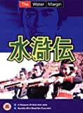 The Water Margin - Vol. 3 - Episodes 5 And 6 [1976] [DVD] by Atsuo Nakamura