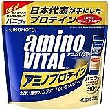 アミノバイタルアミノプロテイン 30p【2個セット】