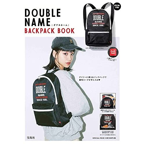 DOUBLE NAME BACKPACK BOOK 画像 A