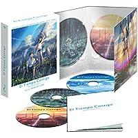 El Tiempo Contigo - Edición Coleccionista [Blu-ray]
