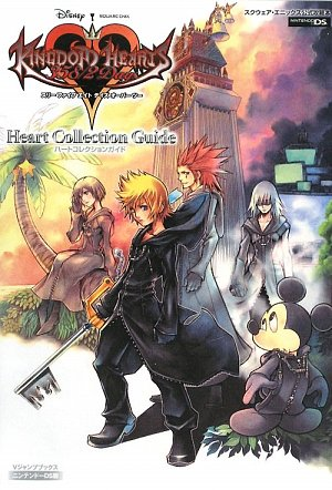(KINGDOM HEARTS 358/2Days NDS version Heart Collection Guide Square Enix Official Strategy Guide (V Jump Books) (2009) ISBN: 4087795063 [Japanese Import] )