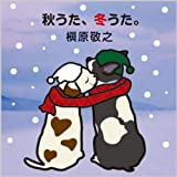 Amazon | 雪に願いを/Red Nose R...