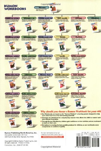 My Book of Pasting: Jigsaw Puzzles (Kumon Workbooks)