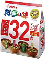 Marukome 32 meals Miso Soups (Standard (2 Pack))