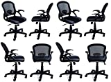 TimberTaste 8 Pieces (Set of 8) BEETA Black office computer task conference visitor chair