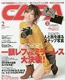 CAPA(キャパ) 2018年 02 月号 [雑誌]