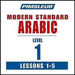 Arabic (Modern Standard) Level 1 Lessons 1-5