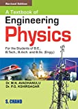 A Textbook of Engineering Physics (Old Edition)
