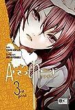 Another 03 by Yukito Ayatsuji (2012-11-06)