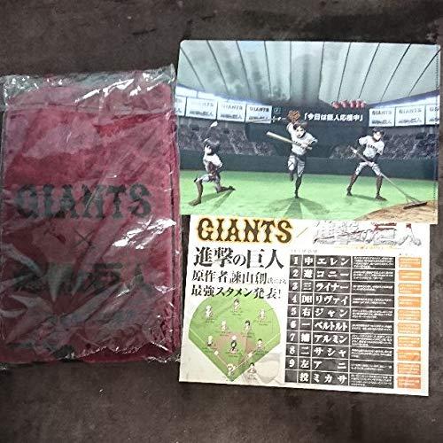 進撃の巨人 読売ジャイアンツ コラボタオル クリアファイル ポスターの商品画像