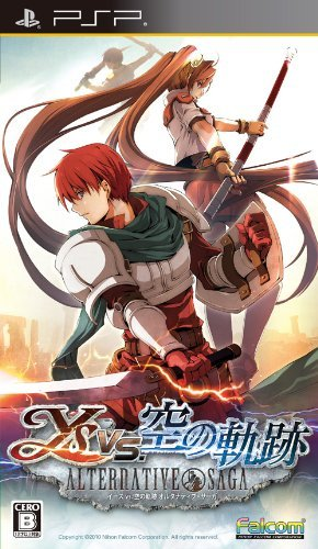 Ys vs. Sora no Kiseki: Alternative Saga [Japan Import] by Falcom