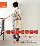 Amimono heißt stricken: 22 japanische Projekte