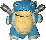 Pokemon Blastoise 7-1/2 Inch Plush Toy 1999