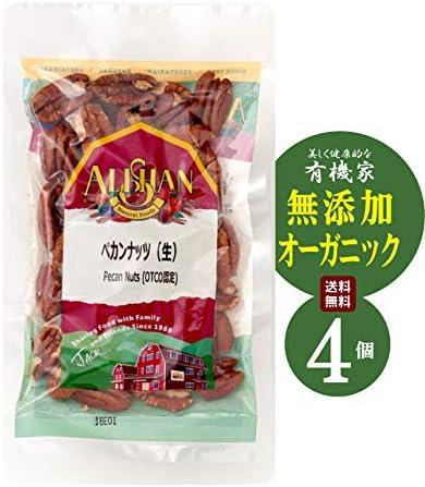 無添加 有機 ぺカンナッツ 100g×4個 ★送料無料レターパック赤★アメリカのお菓子作りには欠かせないナッツです。クルミの渋みを除いたようなクセのない味です。無塩。
