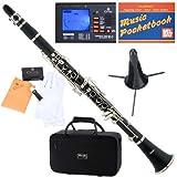 Mendini B-Flat Clarinet, Black Ebonite and Tuner, Case, Stand, Pocketbook - MCT-E+SD+PB+92D