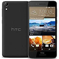 Htc Desire Dual Sim International Benefits