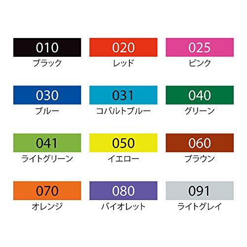Kuretake-Zig-Twin-Tip-Marker-Clean-Color-F-12-Color-Set-TCS-6000T12V