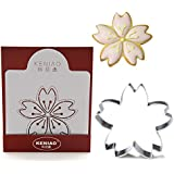 Astra Gourmet 2-Piece Sakura Flower Cookie Cutter and Stencil Set - 3 Inches