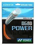 Yonex BG 80 Power Badminton String Set