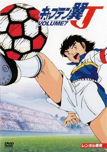 Đội trường Tsubasa J - Captain Tsubasa J